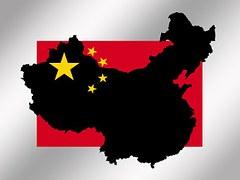 china-112116__180